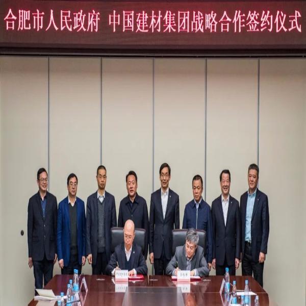中国建材集团与乐鱼电竞app市政府签署战略合作协议
