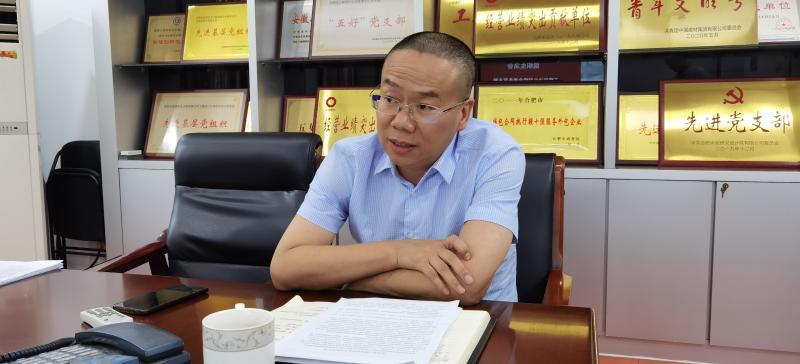工程设计公司综合商务党支部召开党史学习教育专题组织生活会