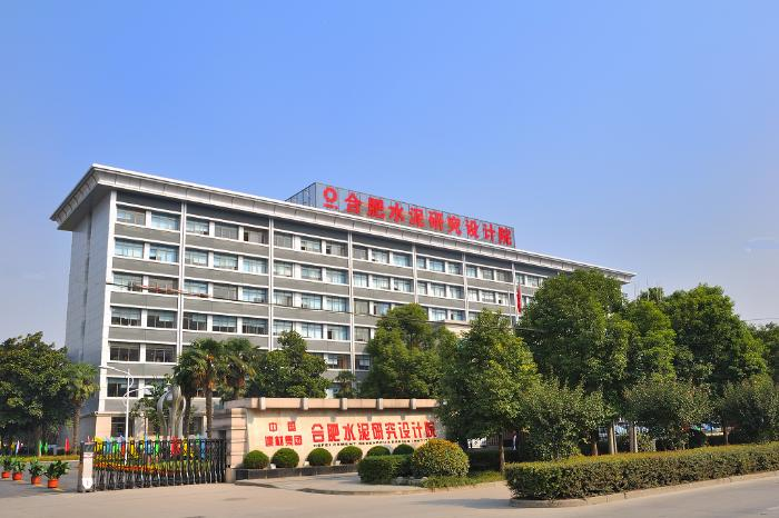 Hefei Cement Research and Design Institute joins the WCA